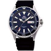 【台南 時代鐘錶 ORIENT】東方錶 RA-AA0006L MAKO III系列兩百米潛水機械錶 橡膠帶 藍/黑 42mm
