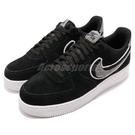 Nike 休閒鞋 Air Force 1 黑 灰 毛巾布勾勾 男鞋 運動鞋 【PUMP306】 823511-014