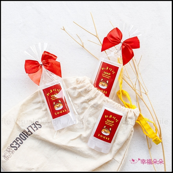 新春禮物贈品 天天好事好運茶樹隨身皂 好皂頭 防疫必備 開春 來店禮 拜訪客戶 感謝禮 迎春