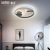 北歐新款簡約現代led吸頂燈圓形臥室燈大氣家用房間燈創意個性MKS摩可美家