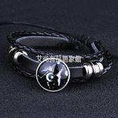 日韓版十二星座皮質手繩男生時尚個性手環簡約潮人刻字 男士手鍊「艾尚居家館」