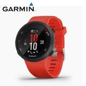 【GARMIN】Forerunner 45S 超輕薄美型智慧跑錶 (艷緋紅)