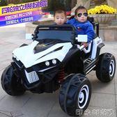 兒童電動車四輪汽車搖擺可坐人1-3-5-8歲男女寶寶小孩遙控越野車 igo 全館免運