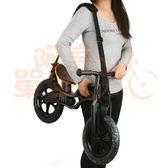 *阿亮單車*POPBike 推推車攜車背帶,黑色《G01-063》
