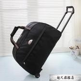 拉桿包短途旅行包女手提登機旅游包男旅行袋大容量行李包-快速出貨