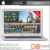 加碼贈★Apple MacBook Air 13吋 i5 雙核心 256GB (MQD42TA/A)-送螢幕貼+鍵盤膜+防震電腦手提包+瑰柏翠護手霜
