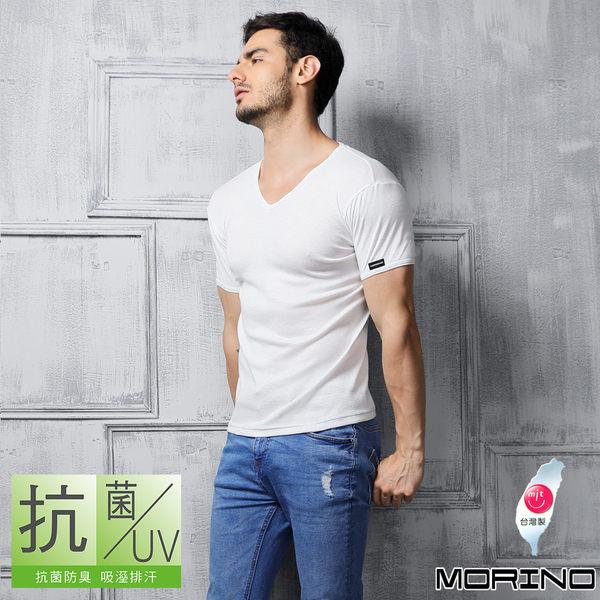 《MORINO》機能休閒抗菌防臭速乾短袖V領衫-白色