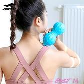 按摩球Joinfit尖耳花生球按摩球腳底肌肉放鬆足底筋膜球經絡健身經膜球 JUST M