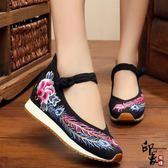 古風亮片刺繡繡花鞋布鞋女單鞋民族風休閒旅游鞋【印象閣樓】
