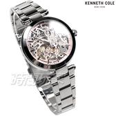 Kenneth Cole 貴族氣質 雙面鏤空 腕錶 自動上鍊機械錶 女錶 不銹鋼 粉紅色 KC50799001