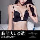 限量限貨◆PUFII-內衣 性感魅惑深V雙肩帶內衣-1201 現+預 冬【CP11691】