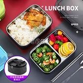 304不銹鋼保溫飯盒雙層男女學生便當盒兩層成人上班族餐盤微波爐