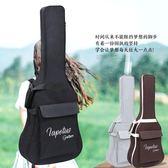 吉他包 41寸40寸39寸38寸木吉他背包加厚防水吉他包LJ9428『miss洛羽』