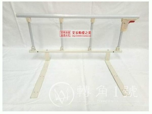 鋁合金護欄可折疊欄家用老人防摔床護欄(ETCHL)【轉角1號】