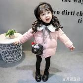 女童裝冬季棉衣 2019秋冬新款韓版時尚氣質潮流洋氣棉服女童 YN2225『寶貝兒童裝』