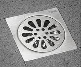 304不銹鋼地漏加厚重力防蟲防臭衛生間淋浴洗衣機     韓小姐