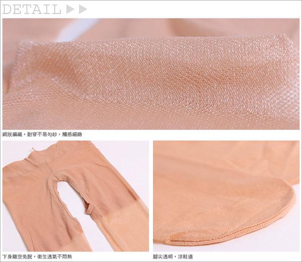 【流行女襪】瑪榭MA-11335 光澤姬。裸靜系 - 免脫型雕空褲襪/絲襪
