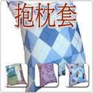 方型抱枕套/ 55x55公分(不含枕心)【老婆當家】