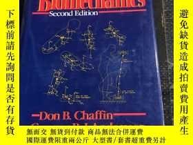 二手書博民逛書店OCCUPATIONAL BIOMECHANICS SECOND