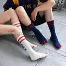 五指襪2雙裝秋冬棉質五指襪厚男女中筒襪條紋襪高筒保暖分趾襪子棉襪子 快速出貨