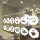 ☆阿布屋壁貼☆咖啡時光 C - XL尺寸  壁貼