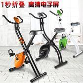 動感單車家用靜音健身車健身器材室內腳踏車跑步機式自行車運動YS-新年聚優惠