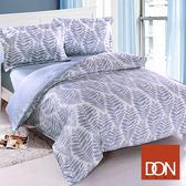 雙人四件式天絲全舖棉兩用被床包組-DON靜謐沁藍