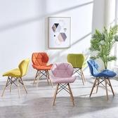 北歐伊姆斯書桌椅電腦靠背化妝凳子梳妝直播網紅椅子簡約餐椅RM