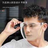 高清防霧防風沙護目鏡防護面罩全臉防油煙防塵騎行全封閉防風眼鏡