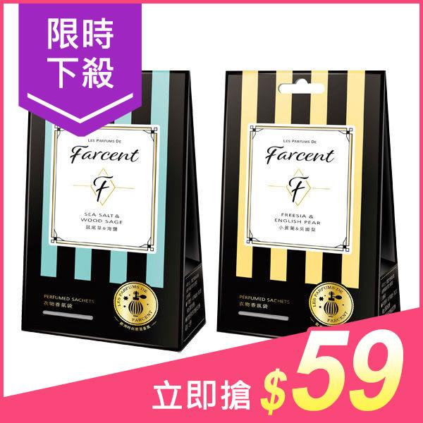 花仙子 香水衣物香氛袋(3入) 兩款可選【小三美日】原價$79