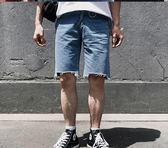 港風韓版破洞牛仔短褲男士潮流百搭五分褲夏季薄款休閒毛邊褲子男