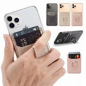 蘋果 iPhone11 Pro Max XR XS i8 Plus XS MAX iX i7+ 細沙紋指環 透明軟殼 手機殼 訂製
