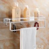 免打孔太空鋁浴室置物架免釘 衛生間壁掛毛巾架廚房掛件1層架單層QM『櫻花小屋』