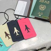 【FENICE】飛機旅行吊牌(共3色)