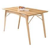漢娜4尺餐桌(21CM/1005-1)/H&D東稻家居