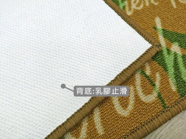 范登伯格-蒙漾防滑圈毛編織踏墊-小廚師-44x70cm