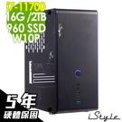 【現貨】iStyle S400T INT...