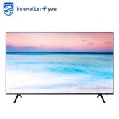 世博惠購物網◆PHILIPS飛利浦 43吋4K HDR纖薄聯網液晶+視訊盒