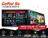 GOLiFE GoPad5S 【送免吸盤 沙包座】多功能智慧 Wi-Fi 5吋聲控導航平板機