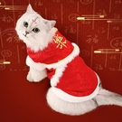 寵物貓咪衣服小貓保暖可愛新年唐裝英短藍貓過年喜慶冬裝 快速出貨