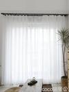 熱賣窗簾白紗簾布料白色條紋窗紗成品飄窗陽臺繡花紗簡約現代LX  coco