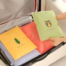 配色圖案夾鏈袋 小 旅行 分類 衣物 整理袋 拉邊收納袋 整理 雜物 便攜【K140】米菈生活館