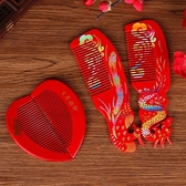 木梳婚禮用品大全紅色木梳一對鴛鴦龍鳳對梳新娘嫁妝道具創意結婚梳子 降價兩天