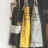 北歐風全純棉布藝圍裙防油清潔圍裙廚房