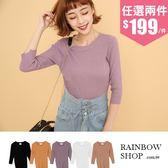 韓版坑條針織七分袖上衣-J-Rainbow【A92101】
