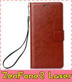 【萌萌噠】Zenfone 2 Laser (5.5吋)  ZE550KL  瘋馬紋皮紋側翻皮套 商務素面 支架 插卡 磁扣 手機殼
