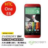 TWMSP★按讚送好禮★EyeScreen 宏達電 HTC One E8 Everdry AGC 9H 防爆強化玻璃 螢幕保護貼