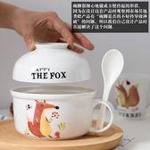 雙12鉅惠 可微波爐  陶瓷飯盒微波爐便當盒飯碗瓷碗泡面杯碗帶蓋杯湯碗勺筷