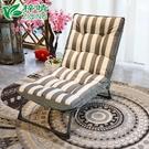 摺疊躺椅 室內簡約ins網紅懶人沙發躺椅休閒椅臥室摺疊小沙發陽台單人沙發 果果輕時尚NMS