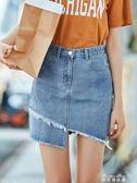 牛仔裙女夏季新款韓版高腰不規則半身裙毛邊chic短裙潮  麥琪精品屋